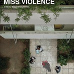 Cinema - Miss Violence
