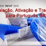 Revit Architecture 2015: Como Instalar - Ativar e Traduzir PTBR