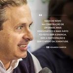Eduardo Campos: EDUCAÇÃO INTEGRAL EM 4 ANOS!!!