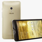 Tecnologia & Ciência - Gigante dos tablets, Asus vai lançar 1º celular no Brasil