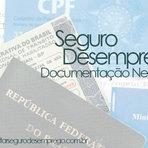 SEGURO DESEMPREGO- DOCUMENTAÇÃO PARA DAR ENTRADA