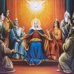 Visite! Cristo está dentro de Nós! - Recebei o Espírito Santo