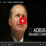 Utilidade Pública - VIDEO MOSTRA TRAJETÓRIA DO EX-GOVERNADOR E PRESIDENCIÁVEL EDUARDO CAMPOS
