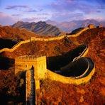 Onde termina a muralha da China