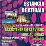 Apostilas Prefeitura da Estância de Atibaia 2014 - Impressa e Digital (PDF)