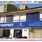Utilidade Pública - Inscrições Concurso Púbico Camprev 2014