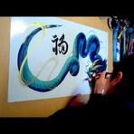 Pintura - Japonês incrivelmente talentoso