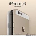 Internet - suposta imagem oficial do iphone 6