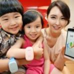 Segurança - LG lança pulseira para localizar crianças em tempo real