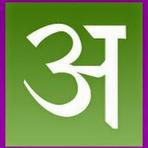Estudo dos livros de Ramatís