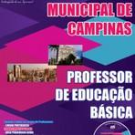 Apostila (ATUALIZADA) PROFESSOR DE EDUCAÇÃO BÁSICA - Concurso Prefeitura Municipal de Campinas 2014