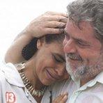 Blogueiro Repórter - MARINA SILVA NÃO SERVE PARA SER PRESIDENTE