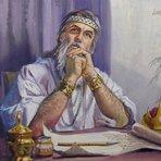 O Rei Davi de Israel