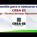 Apostila para o Concurso do Conselho Regional de Engenharia e Agronomia do Espírito Santo CREA ES