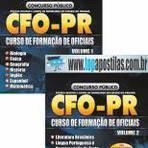 Concursos Públicos - Apostila Polícia Militar e Bombeiros Paraná 2014 - Curso de Formação de Oficiais[+CD Grátis]