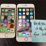 Portáteis - imagens mostram iphone 6 funcionando