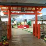Setembro é mês da Festa de Flores e Morangos de Atibaia