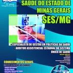 Apostila Concurso SES / MG - 2014 Digital e Impressa