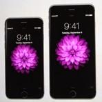Quanto custará o iPhone 6 e o iPhone 6 Plus?