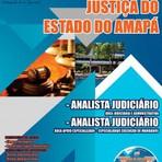 Utilidade Pública - Concurso Tribunal de Justiça do Estado TJ/AP Analista Judiciário para Área Judiciária e Administrativa