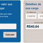 Internet - Como comprar direto do exterior sem ter cartão de crédito