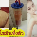Impressionante: Menino Tailandês se torna mulher e causa polêmica da internet