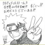 Jogos - Por R$179,90 Naruto Shippuden: Ultimate Ninja Storm Revolution chega às lojas brasileiras