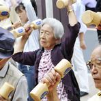 Japão bate recorde: 59 mil centenários