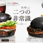 Curiosidades -  O  hamburger para roqueiros criado no japão