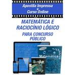 Edital Concurso EMURB São José do Rio Preto/SP - 42 Oportunidades com salários de até R$ 2.049,00