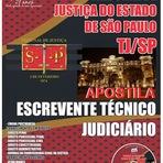Saúde - Apostila Concurso Tribunal de Justiça/SP 2014 (Escrevente) Grátis CD EDITAL DE ABERTURA TJSP