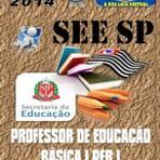 Concursos Públicos - Apostila Concurso Publico SEE SP Professor Educacao Basica PEB I 2014