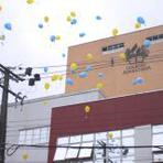 Alunos soltam balões com mensagens bíblicas em Paranaguá