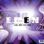 Manga Eden Its an Endless World Volume 16 (Capítulos 105-111)