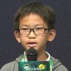 Com 13 anos, Wang Zhengyang é hacker mais novo da China