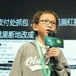 Garoto de 13 anos é o hacker mais jovem da China
