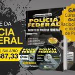 Apostila Impressa PF Polícia Federal 2014 - Agente de Polícia Federal [+Curso Online Grátis]