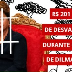 Dilma admite que houve roubo na Petrobras e fará o possível para ressarcir!