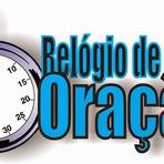 Oração de uma hora com o relógio de oração