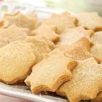 Biscoitos Amanteigados Por Chef Henrique Burd