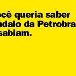 TSE nega pedido de Dilma Rousseff para censurar revista VEJA