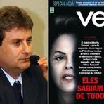 Bomba da Veja! Está provada a corrupção em nível bolivariano. Lula e Dilma sabiam do Petrolão, segundo doleiro Youssef