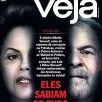 Política - TSE nega pedido de Dilma para retirar reportagem
