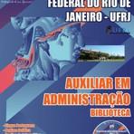 Apostila Concurso UFRJ 2014 Auxiliar de Enfermagem, Auxiliar em Administração Biblioteca, Assistente em Administração