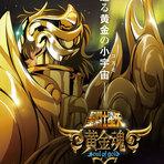 Cavaleiros do Zodíaco vai ganhar uma nova fase chamada Saint Seiya: Soul of Gold