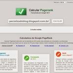 Calcule sua PageRank - O que é PageRank  ?