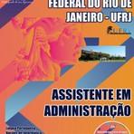 Apostila (ATUALIZADA)ASSISTENTE EM ADMINISTRAÇÃO 2014 - Concurso Universidade Federal do Rio de Janeiro (UFRJ)