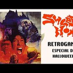 Sweet Home (NES) – Especial de Halloween