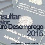 Utilidade Pública - CONSULTAR VALOR SEGURO DESEMPREGO 2015