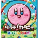 Kirby para Wii U ganha data de lançamento!